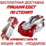 1196628008_w640_h640_802837319_w640_h2048_mini___action__de_angle_3_4