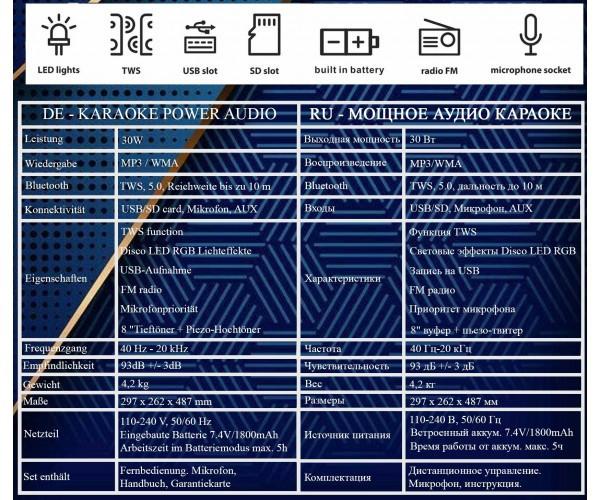 3152071053_avtonomaya-akusticheskaya-sistema