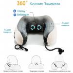 2255157205_w640_h640_massazhnaya-podushka-dlya